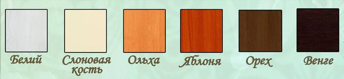 Стул деревянный Класика точеные и прямые ножки, фото 2