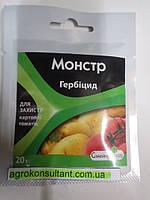 Системный гербицид Монстр (20 г) — избирательный, на посевах картофеля, томатов. До- и после-всходовый
