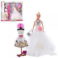 Кукла с нарядом невеста