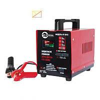 Пуско-зарядное устройство Intertool AT-3013
