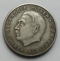 Германия. памятная медаль  Führer aus der Not