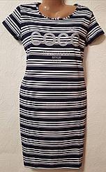 Платье женское только норма к-во ограничено оптом