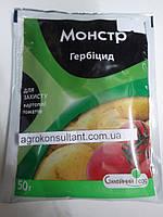 Системный гербицид Монстр (50 г.) — избирательный, на посевах картофеля, томатов. До- и после-всходовый