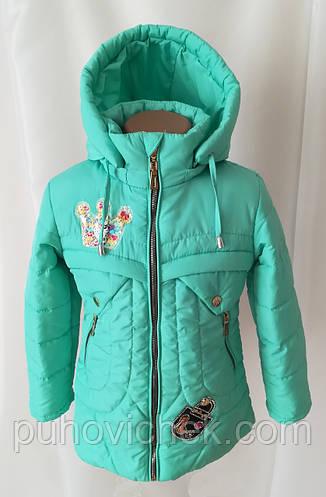 Яркие курточки весенние для девочек интернет магазин