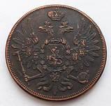Россия 5 копеек 1850 г., фото 2