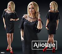 Трапециевидное платье мини с сеточкой.- черный, фото 1