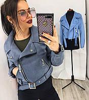 Куртка-косуха женская модная эко замш на подкладке разные цвета Gv812