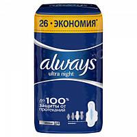 """Жіночі гігієнічні прокладки """"Always ultra night"""" 6 крапель (26 шт.)"""