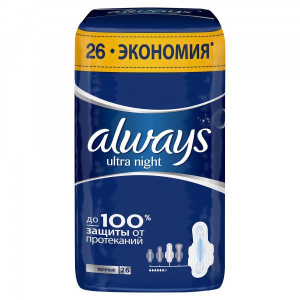 """Женские гигиенические прокладки """"Always ultra night"""" 6 капель (26 шт.)"""