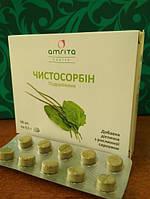Чистосорбин для очищения, снятия воспаления в кишечнике 60 табл
