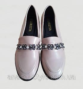Туфли женские на широкую ногу  LORETTA с  камнями пудра