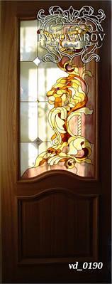 Витражные двери со львом
