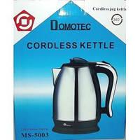 Электро чайник Domotec MS-5003
