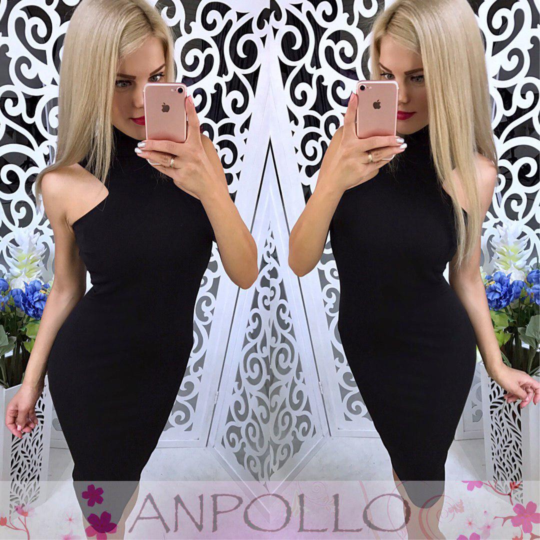 Платье силуэтное ниже колена с открытыми плечами