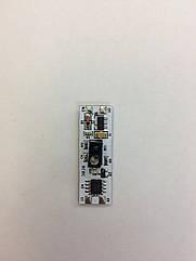 Микро датчик-выключатель 12V