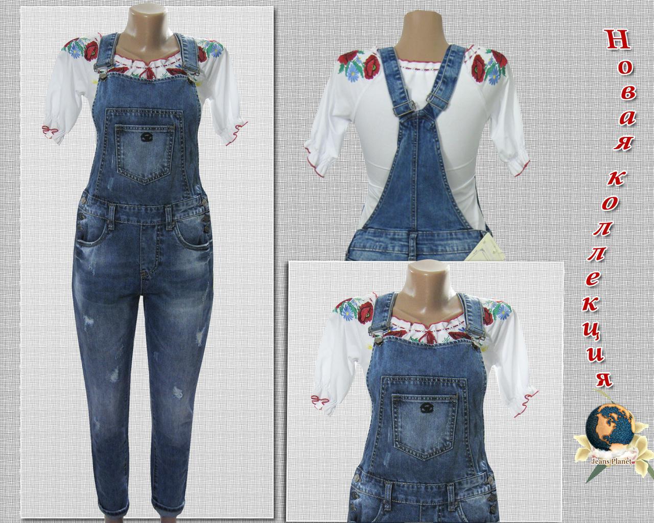 Женский джинсовый комбинезон-бойфренд Cudi синего цвета с потёртостями 26 размер