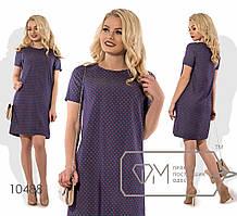 Женское платье с мелким принтом