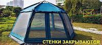 Шатёр шестиугольный каркасный 425х365х213 см., Тент Coleman X 2013 X