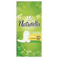 Щоденні прокладки Naturella (20шт.) в асортименті