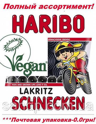 Желейные конфеты Лакричные завитки Харибо Haribo 200гр.(Веган), фото 2
