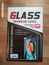 Захисне скло 2.5 D iPhone 4/4s в комплекті з задньої плівкою