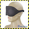 3D маска для сна (очки для сна) с эффектом памяти Silenta Memory 3D!