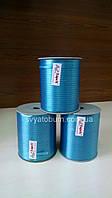 Лента синяя, тесьма для шариков - 5 мм, 400м