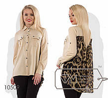 Женская блуза с леопардовой спиной