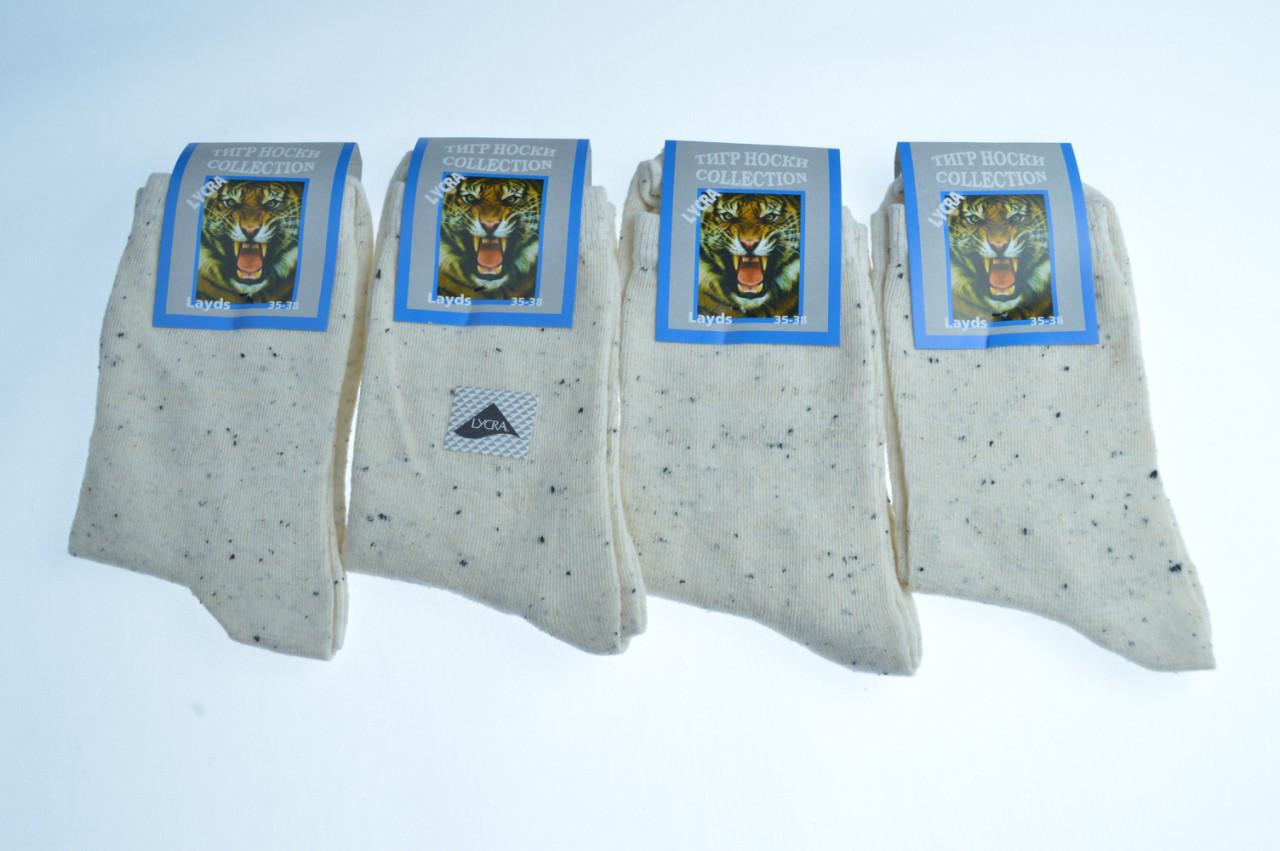 Носки женские хлопок 36-40
