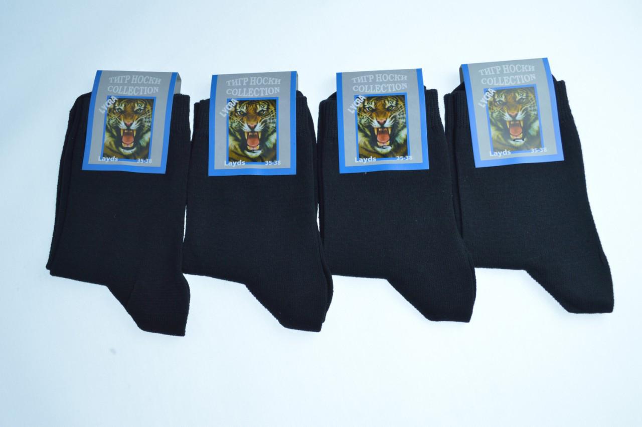Носки женские хлопок ТИГР 36-40