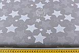 """Ткань хлопковая """"Мини звёздный сбор"""" серого цвета  №1257, фото 2"""