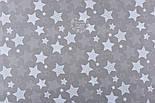 """Ткань хлопковая """"Мини звёздный сбор"""" серого цвета  №1257, фото 3"""