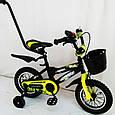 """Детский Велосипед """"HAMMER-12"""" S600, фото 2"""
