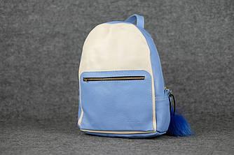 Женский рюкзак | 20124 | Слоновая кость+голубой
