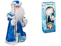 Дед мороз музыкальный в синем кофтане с посохом 40 см