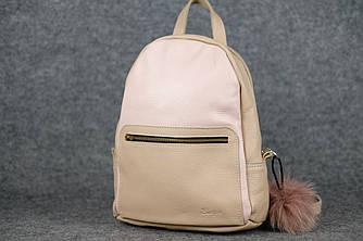 Женский рюкзак | 20131 | Пудра+бежевый