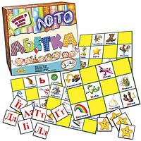 Игры для Детей Младшего Школьного Возраста и Дошкольников