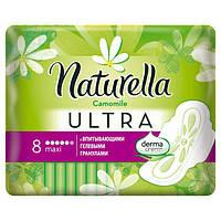 """Прокладки жіночі """"Naturella ultra"""" 5 крапель (8шт.)"""