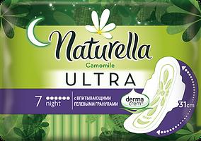 """Прокладки жіночі """"Naturella ultra"""" 6 крапель (7шт.)"""