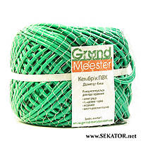 Кембрик для підв'язки рослин (агрошнурок) Grond Meester, 1 кг (Італія)
