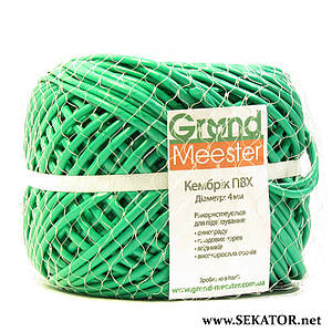 Кембрик для підв'язування рослин (агрошнурок) Grond Meester, 1 кг (Італія)