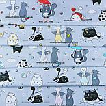 """Ткань хлопковая """"Котики с крыльями"""" красные на сером  №1259, фото 5"""