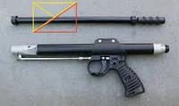 Ружье подводное пневматическое для подводной охоты РПП ALPINASUB 30 см. 45 см 60 см.(Пенза)