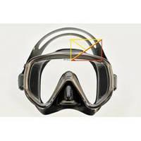 Маска для подводного плавания с моностеклом Bs Diver Supervizor