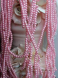 Бусины жемчужные розовые диаметр 4 мм на нитке