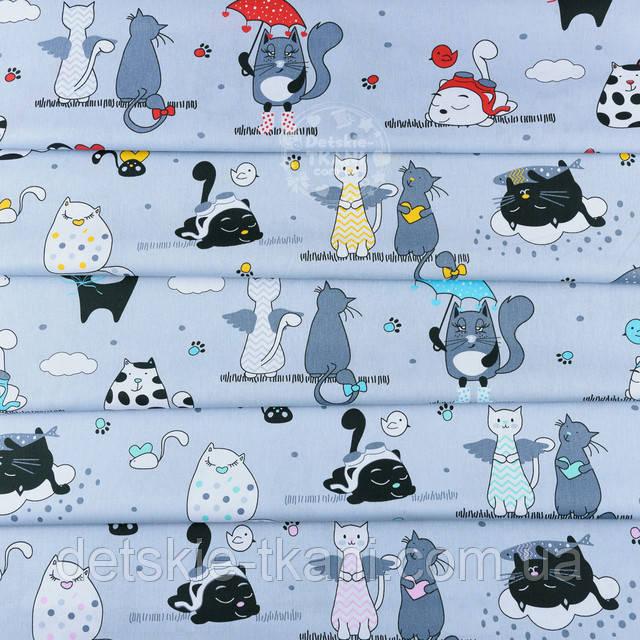 Хлопковая ткань с котиками