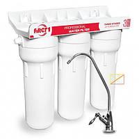 Фильтр проточный трехступенчатый Filter 1 FMV3F1(Украина)
