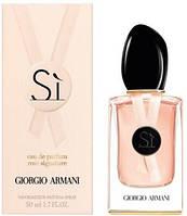 Женский парфюм Giorgio Armani Si Rose Signature 100 мл