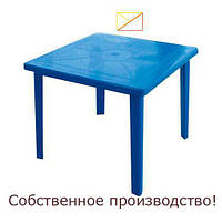 Стол пластиковый квадратный (синий)