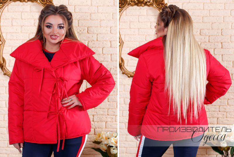 Женская весенне-осенняя куртка на завязках недорого интернет-магазин  доставка Украина Россия СНГ р 7d19338e77a